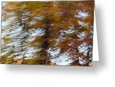 Abstract Fall 9 Greeting Card