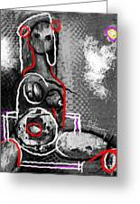 Abstract Figure Dec 14 2014 Greeting Card