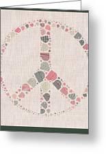 Peace Symbol Design - S77bt01 Greeting Card