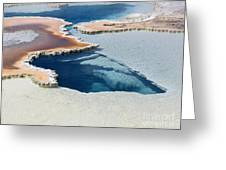 Abstract From The Land Of Geysers. Yellowstone Greeting Card