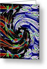 Abstract Fusion 161   Greeting Card