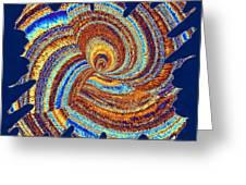 Abstract Fusion 176 Greeting Card