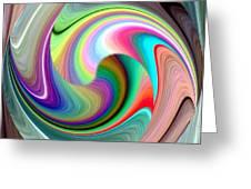 Abstract Fusion 241 Greeting Card