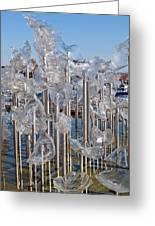 Abstract Glass Art Sculpture Greeting Card