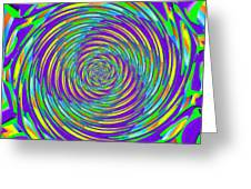 Abstract Hypnotic Greeting Card by Kenny Francis