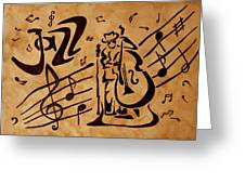 Abstract Jazz Music Coffee Painting Greeting Card