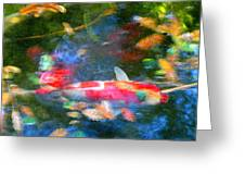 Abstract Koi 1 Greeting Card