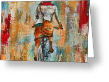 Abstract Lady 4  Greeting Card