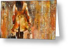 Abstract Lady  5 Greeting Card