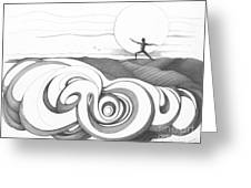 Abstract Landscape Art Black And White Yoga Zen Pose Between The Lines By Romi Greeting Card
