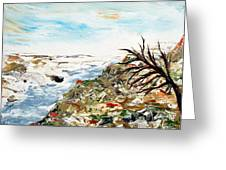 Abstract Landscape Untitled Greeting Card