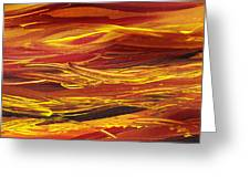 Abstract Landscape Yellow Hills Greeting Card