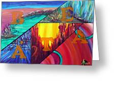 Abstract Landscapes Greeting Card