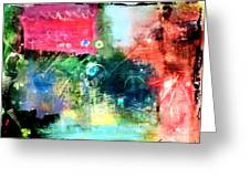 Abstract Mind Greeting Card