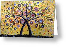 Abstract Modern Flowers Garden Art ... Flowering Tree Greeting Card