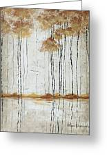 Abstract Neutral Landscape Pond Reflection Painting Mystified Dreams I By Megan Ducanson Greeting Card