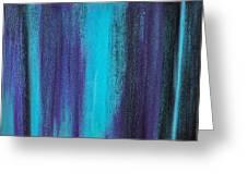 Abstract No 17 Altius Greeting Card