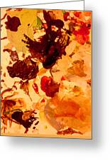 Abstract Number One Greeting Card