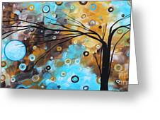 Abstract Painting Chocolate Brown Whimsical Landscape Art Baby Blues By Madart Greeting Card