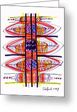 Abstract Pen Drawing Fifty Greeting Card