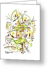 Abstract Pen Drawing Fifty-seven Greeting Card