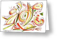 Abstract Pen Drawing Forty-six Greeting Card