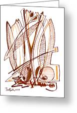 Abstract Pen Drawing Sixty-four Greeting Card