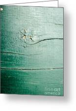 Abstract Photography Greeting Card