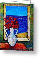 Abstract Poppies By The Sea Greeting Card