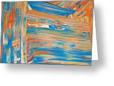 Abstract Rights Greeting Card