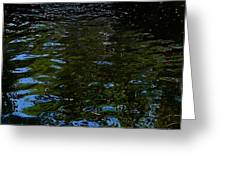 Abstract Ripples Greeting Card