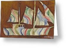 Abstract Sailboat Greeting Card