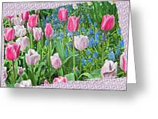 Abstract Spring Floral Fine Art Prints Greeting Card