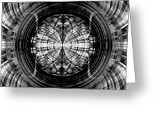 Abstract Structure 2 Greeting Card