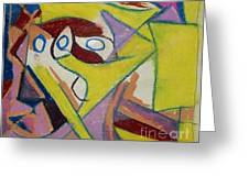 Abstract Study 1985 Greeting Card