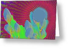 Abstract Sun Greeting Card