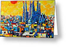 Abstract Sunset Over Sagrada Familia In Barcelona Greeting Card