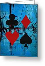Abstract Tarot Art 012 Greeting Card