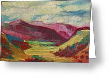 Abstract Valley Greeting Card