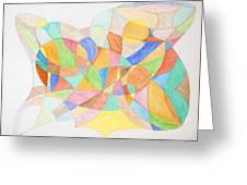 Abstract Virgin Birth Greeting Card