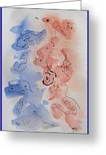 Abstract Watercolor Greeting Card