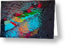 Abstract Wet Pavement Greeting Card