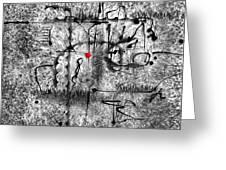 Abstraction 0416 Marucii Greeting Card