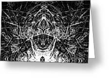Abstraction 0542 Marucii Greeting Card