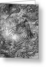 Abstraction 0565 - Marucii Greeting Card