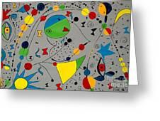 Abstraction 575 - Marucii Greeting Card