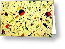 Abstraction 754 - Marucii Greeting Card