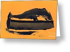 Abstracto Black Yellow Greeting Card