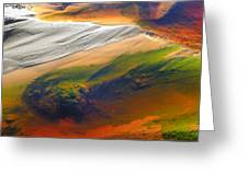 Abstracts Extremophile  Greeting Card