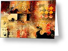 Abstracture - 103106046f Greeting Card by Variance Collections